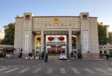 Çin'in En İyi 10 Üniversitesi